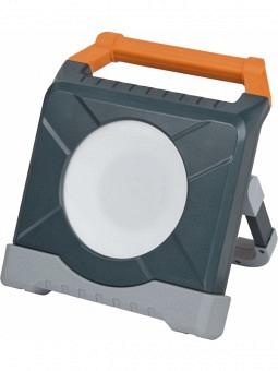 SMD-LED-Strahler 80W, professionalLINE
